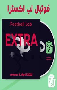 پادکست فوتبال لب اکسترا - شماره چهار