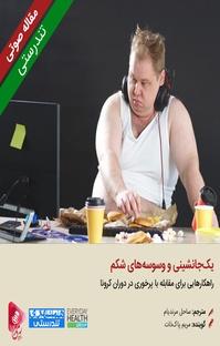 پادکست ۰۸۱