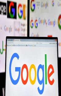 پادکست Hey Google, Are You Too Big?