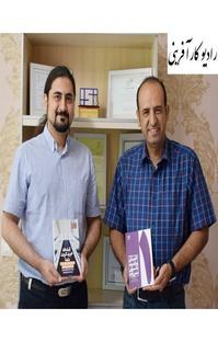 پادکست رادیو کارآفرینی | گفتگوی علی خادم الرضا با آقای رضا شیرازی مفرد | اپیزود ۱۶
