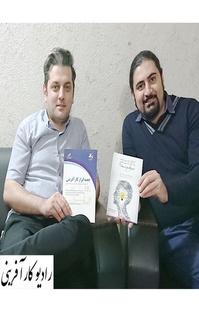 پادکست رادیو کارآفرینی | گفتگوی علی خادم الرضا با آقای اسماعیل نورمحمدی وبمسترسلام | اپیزود ۸
