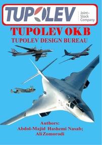 توپولف دفتر طراحی تجربی هوانوردی