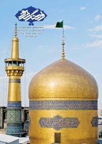 مجله دوهفتهنامه فرهنگ شریف - شماره ۳۹