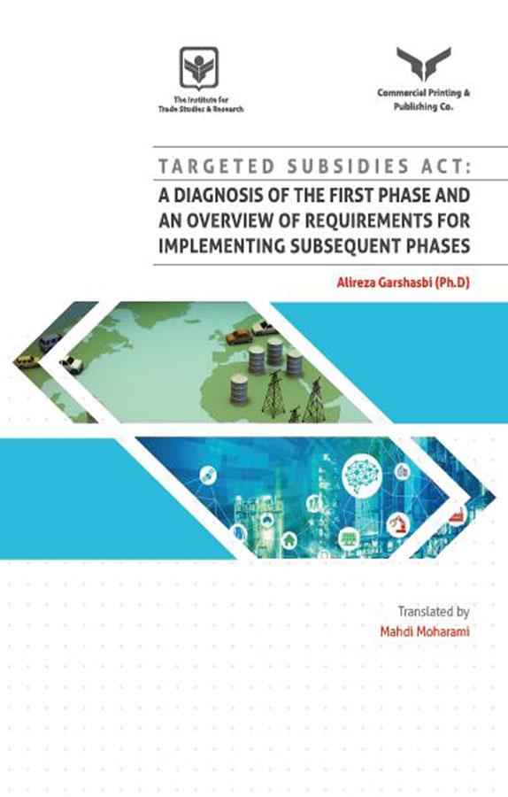 Targeted Subsidies ACT