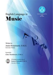 English Language in Music