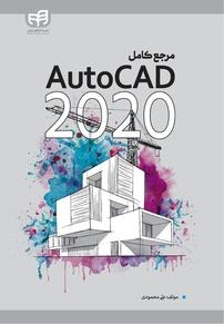 مرجع کامل Auto Cat ۲۰۲۰