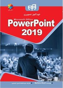 خودآموز تصویری Microsoft Office PowerPoint ۲۰۱۹