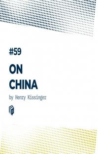 پادکست ۵۹ : On China (چین )