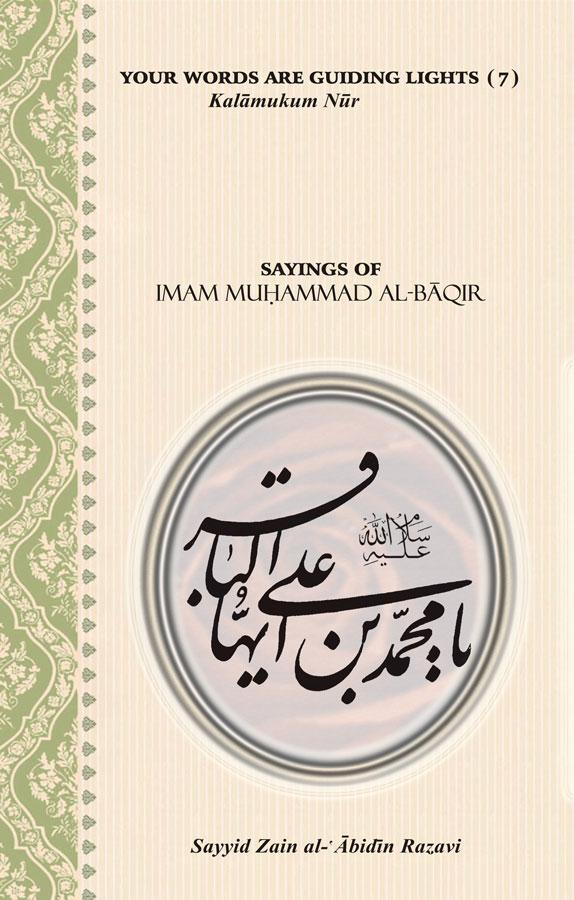 Sayings of Imam Muhammad al-Baqir