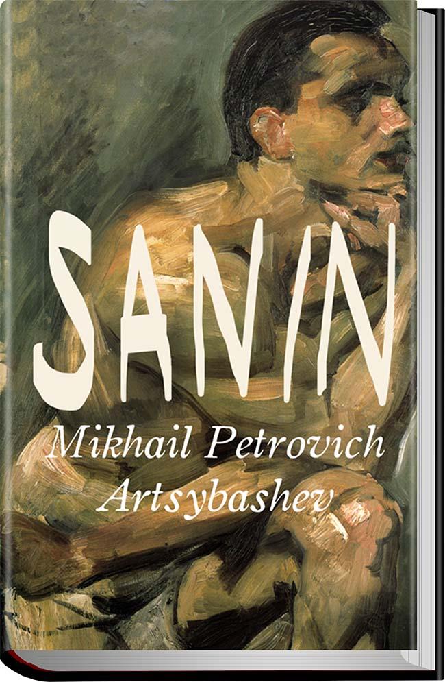 کتاب Sanin