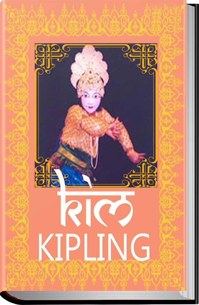 کتاب Kim