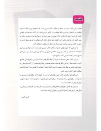 کتاب کار زیست شناسی ۲