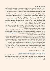کتاب ریاضی تیزهوشان به روش حل مسئله (نسخه نمونه)