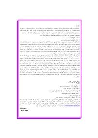 کتاب اشتباهات متداول عربی