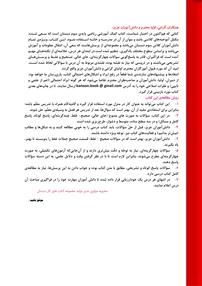 کتاب ریاضیدان کوچک - کتاب کار ریاضی سوم دبستان