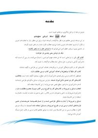 کتاب کار ریاضی ۲