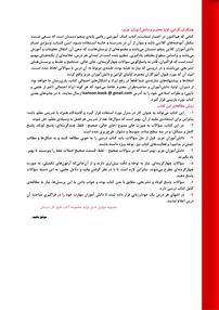 کتاب ریاضیدان کوچک - کتاب کار ریاضی پنجم دبستان