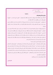 کتاب ۱۰  سوالی ها - زبان و ادبیات فارسی کنکور