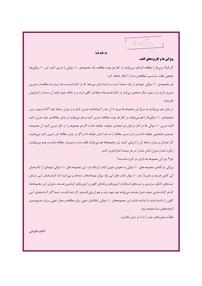 کتاب ۱۰  سوالی ها - ریاضی پایه و پیش دانشگاهی رشته ریاضی