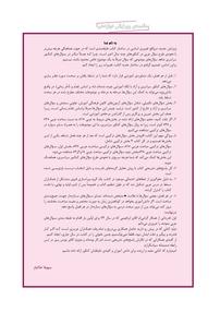 کتاب عربی کنکور