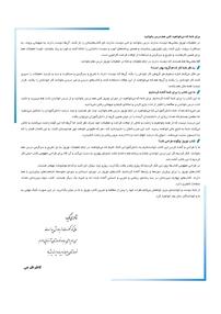 کتاب نوروز چهارم تجربی
