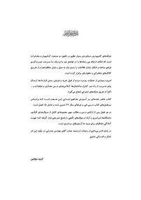 کتاب قهوه ای - شبکه های کامپیوتری