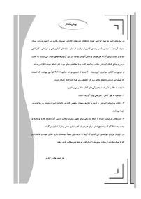کتاب قهوه ای - مبانی برنامه سازی ۲  و ۳
