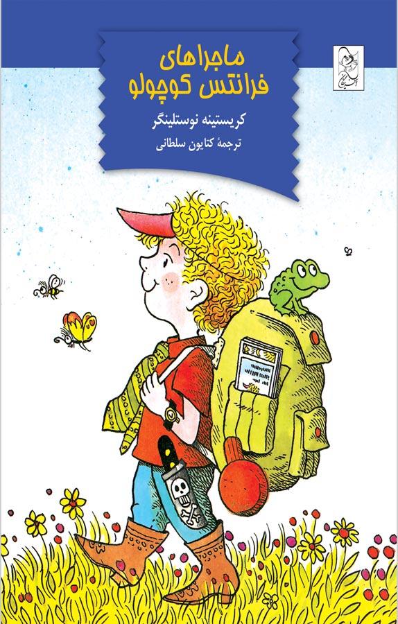 کتاب ماجراهای فرانتس کوچولو