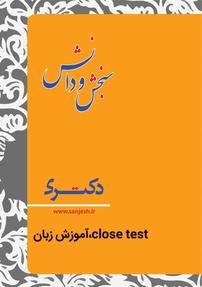 کتاب آموزش زبان انگلیسی