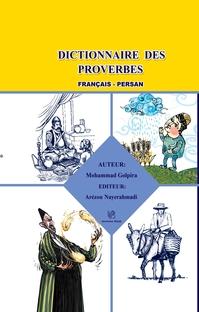 فرهنگ ضربالمثلهای فرانسه – فارسی: Dictionnaire des Proverb: Francais – Persan (نسخه PDF)