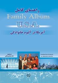 راهنمای کامل Family Album USA: آمریکا در آلبوم خانوادگی (نسخه PDF)