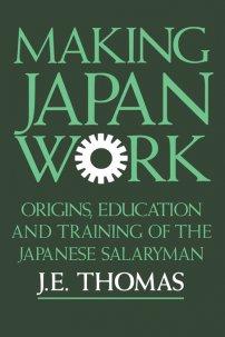 کتاب Making Japan Work