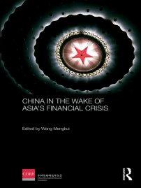 کتاب China in the Wake of Asia's Financial Crisis