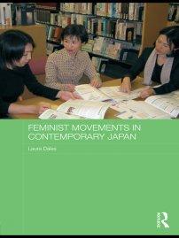 کتاب Feminist Movements in Contemporary Japan