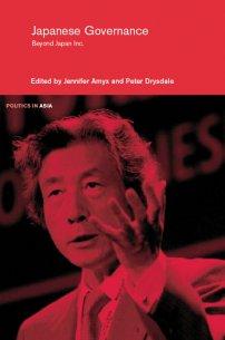 کتاب Japanese Governance