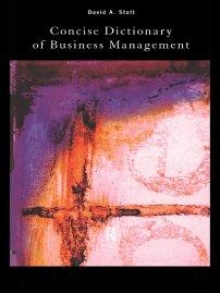 کتاب The Concise Dictionary of Business Management