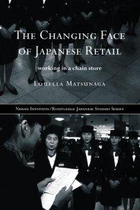 کتاب The Changing Face of Japanese Retail