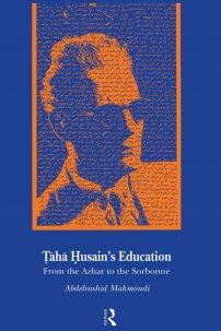 کتاب Taha Husain's Education