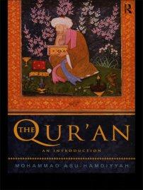 کتاب The Qur'an