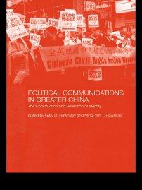کتاب Political Communications in Greater China