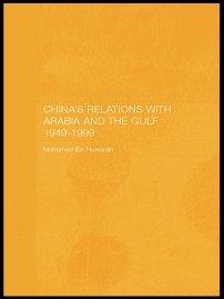 کتاب China's Relations with Arabia and the Gulf 1949 -1999
