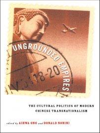 کتاب Ungrounded Empires