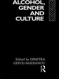 کتاب Alcohol, Gender and Culture