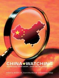 کتاب China Watching