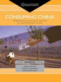 کتاب Consuming China