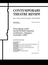 کتاب Process of the Soviet/British