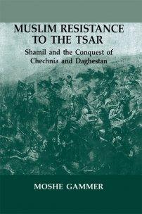 کتاب Muslim Resistance to the Tsar
