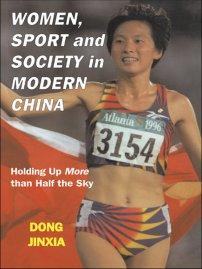 کتاب Women, Sport and Society in Modern China