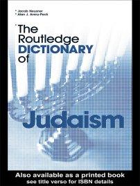 کتاب The Routledge Dictionary of Judaism