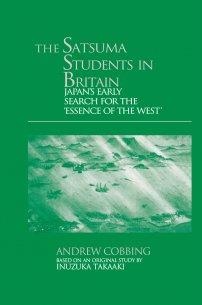 کتاب The Satsuma Students in Britain